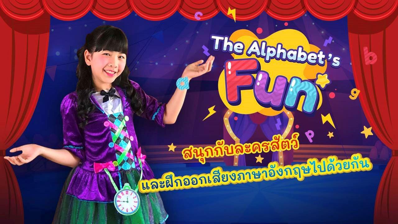 The Alphabet's Fun