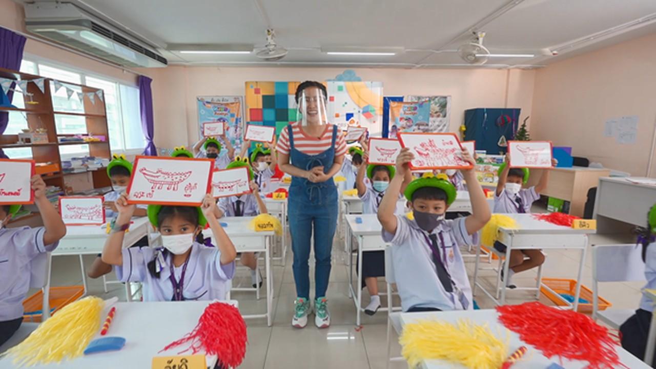 ทายภาพปริศนากับน้อง ๆ โรงเรียนสาธิตนวัตกรรม มทร.ธัญบุรี