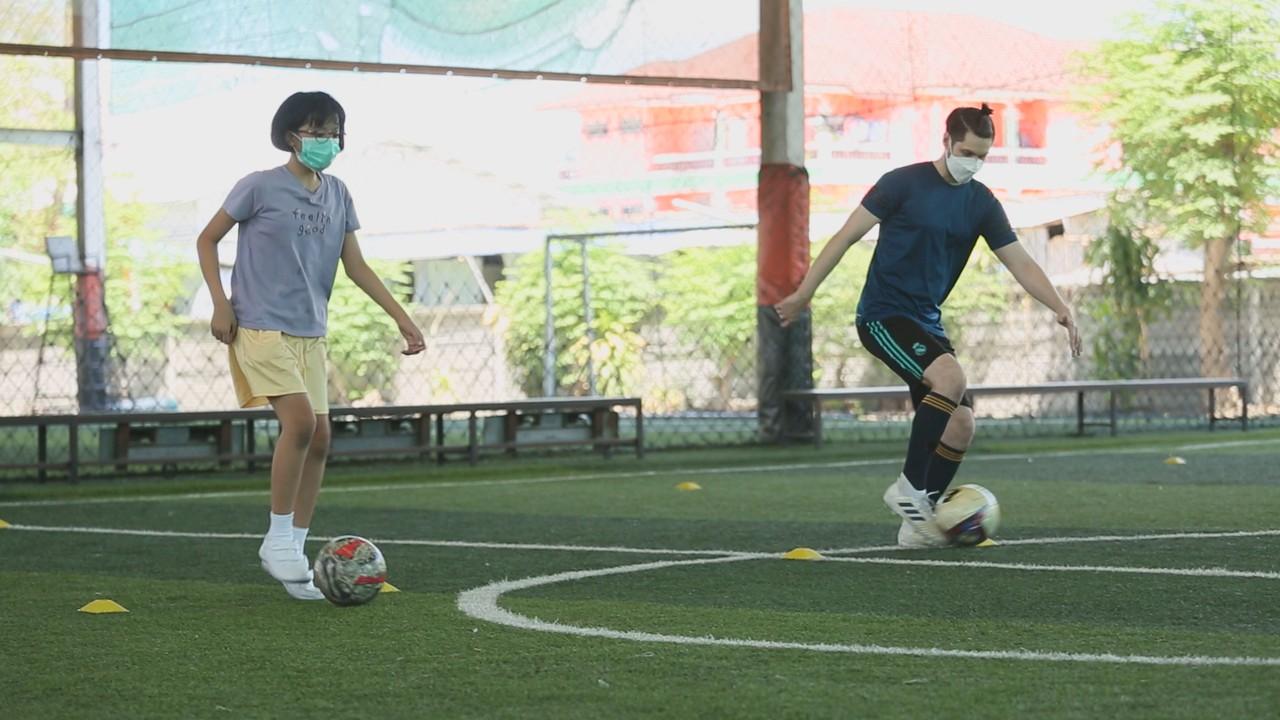 เรียนรู้การเตะฟุตบอล